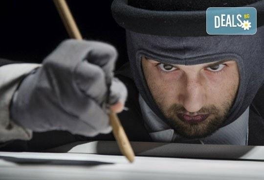Гледайте ''Семейство Замза'' по Франц Кафка на 03.02. от 19ч. в ТР Сфумато - билет за един! - Снимка 3