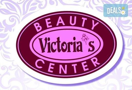 Сбогувайте се с пъпките и комедоните с процедура за лечение на акне с розмарин и морски соли във Victoria Beauty Center! - Снимка 4