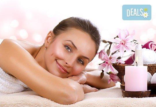 Релакс, билки и екзотика в 60 минути! Арома, тонизиращ или релаксиращ масаж на цяло тяло в Senses Massage & Recreation - Снимка 1