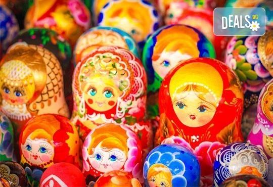 Започнете изучаването на нов език! Курс по руски, през февруари, ниво А1 с продължителност 60 учебни часа от учебен център Сити! - Снимка 3