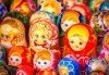 Започнете изучаването на нов език! Курс по руски, през февруари, ниво А1 с продължителност 60 учебни часа от учебен център Сити! - thumb 3