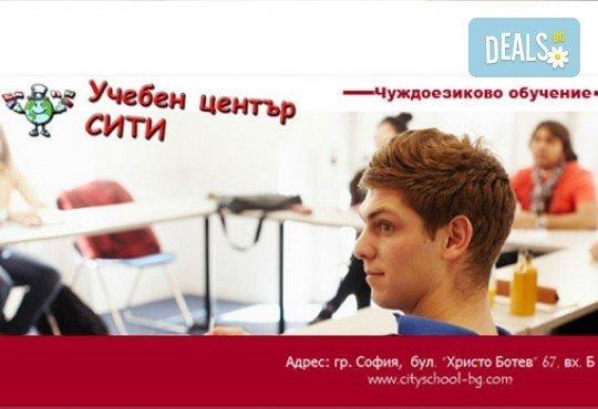 Започнете изучаването на нов език! Курс по руски, през февруари, ниво А1 с продължителност 60 учебни часа от учебен център Сити! - Снимка 4