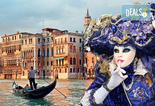 Last Minute! Самолетна екскурзия за Карнавала във Венеция, Италия! 3 нощувки със закуски, самолетен билет и трансфери от София Тур! - Снимка 6