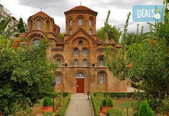 Вълшебен уикенд в Гърция - Солун, Метеора, Каламбака! 1 нощувка със закуска, 3*, туристическа програма и транспорт! - Снимка 6