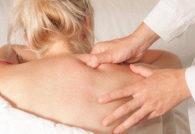 Излекувайте тялото си с болкоуспокояващ точков масаж и класически масаж на гръб в оздравителен център Еко Медика!