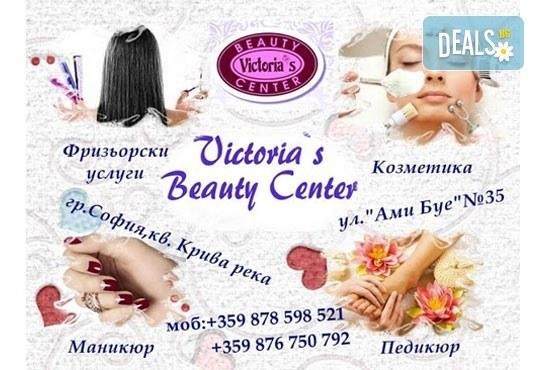 Сдобийте се с гладка кожа на супер цена! Кола маска на зона по избор за жени в Victoria Beauty Center! - Снимка 5