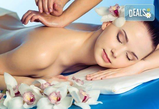 Отървете се от напрежението и лошите мисли! Отпуснете се с 30-минутен масаж на гръб в студио Идеал! - Снимка 2