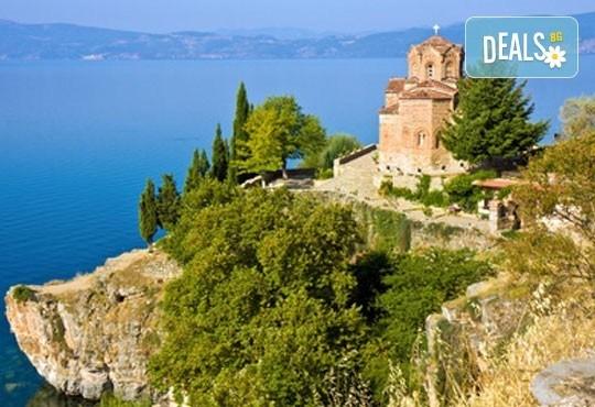 Екскурзия за 3-ти март до Охрид и Скопие, Македония! 2 нощувки със закуски, транспорт и туристическа програма! - Снимка 1