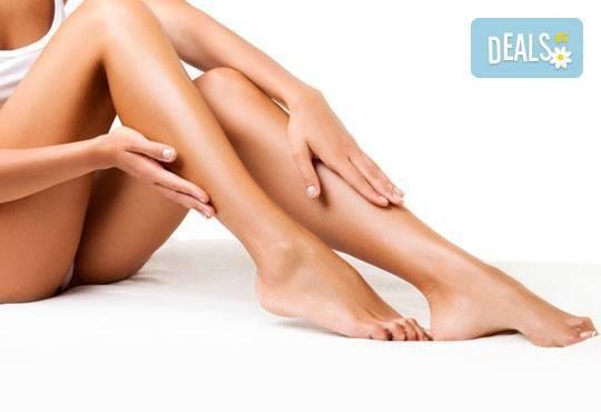 Гладка кожа за дълго време! E- light фотоепилация на крака, интим и мишници по избор в студио Beauty, Лозенец! - Снимка 5