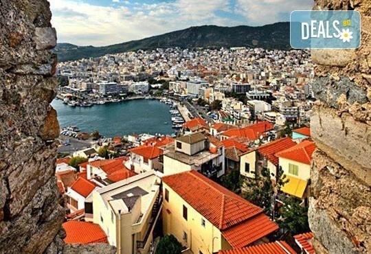 Уикенд екскурзия в период по избор от юни до октомври в Кавала, Гърция! 1 нощувка със закуска, автобусна програма и водач! - Снимка 1