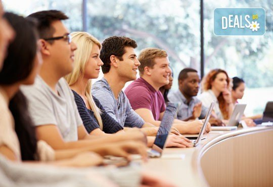 Усъвършенствайте езиковите си умения с курс по английски на ниво В1 с продължителност 100 учебни часа от ОЦ Студио S! - Снимка 2