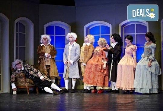 Време е за театър! Скъперникът от Молиер на 14-ти февруари (неделя) в МГТ Зад канала - Снимка 1