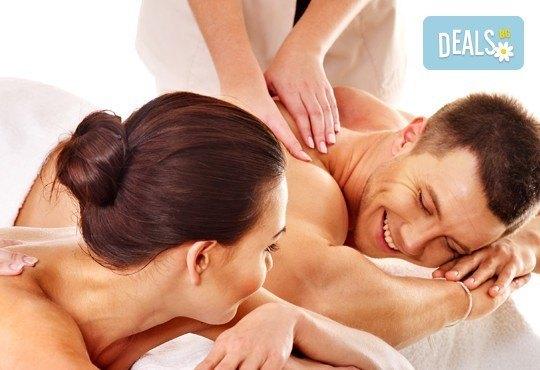 Избавете се от болките с лечебен масаж на гръб с магнезиево олио в масажно студио Емилис, Варна! - Снимка 2
