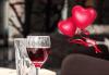 В деня на влюбените и виното празнувайте в ресторант AZZURRO! Куверт за 1 човек - 4 степенно меню, малко уиски, минерална вода. - thumb 1