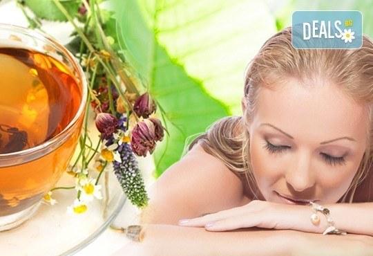 Масаж на цяло тяло и подарък: масаж на длани и ходила с топли билкови масла и ръчен масаж с топли камъни в студио GIRO! - Снимка 1