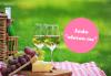 Кажете ''обичам те'' с 50 хапки с ягоди и шоколад, сирена и грозде и бутилка бяло вино от кулинарна работилница Деличи! - thumb 1