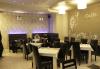 Купон по сръбски в Ниш през март! 1 нощувка със закуска в Hotel Rile men 3*, транспорт, екскурзовод и програма! - thumb 2