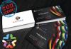 1 000 пълноцветни визитки с или без индивидуално гравирани кожен визитник или 10 бр. химикали, рекламна агенция ГДМ АРТ - thumb 1
