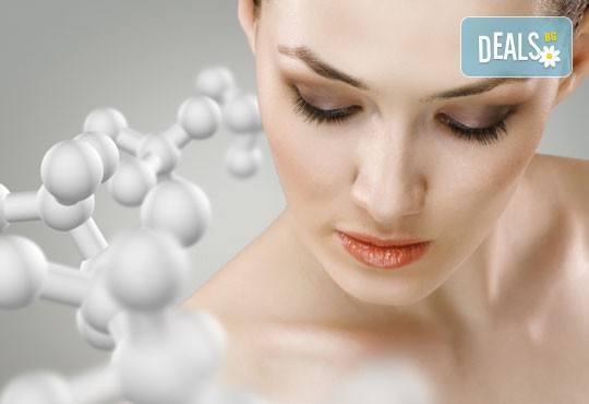 Биохимичен пилинг на Laboratorios Tegor, зона по избор, маска с хиалуронова киселина, Дерматокозметични центрове Енигма - Снимка 2