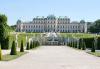 Аристократизъм, обаяние и светлини! Екскурзия до Будапеща и Виена през април - 3 нощувки със закуски, транспорт и програма! - thumb 3