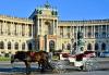 Аристократизъм, обаяние и светлини! Екскурзия до Будапеща и Виена през април - 3 нощувки със закуски, транспорт и програма! - thumb 4