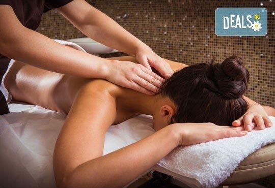 Отървете се от схванатия гръб! Болкоуспокояващ масаж на гръб с био масла с канела и карамфил в салон за красота Елеганс! - Снимка 3