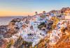 Великден на о. Санторини - скъпоценния камък на Егейско море! 4 нощувки със закуски, транспорт и екскурзия до Ия! - thumb 2