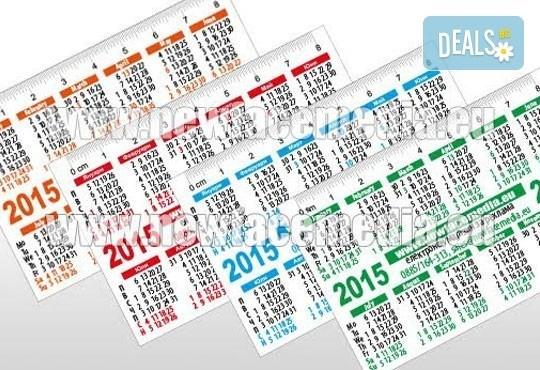 Ексклузивна цена! 1 000 визитки или джобни календарчета с UV лак, 350 гр., от New Face Media - Снимка 7