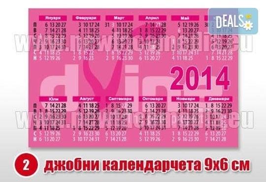 Ексклузивна цена! 1 000 визитки или джобни календарчета с UV лак, 350 гр., от New Face Media - Снимка 9