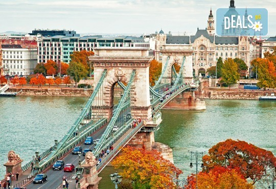Екскурзия до Будапеща през март, възможност за разходка до Виена: 2 нощувки, закуски, транспорт и екскурзовод от Дрийм Тур! - Снимка 2