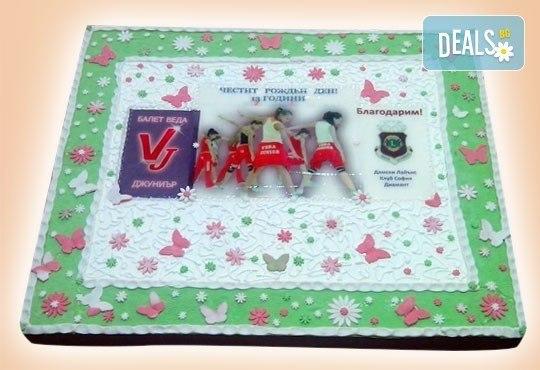 Торта за фирмени партита с бранд на фирмата от Сладкарница Орхидея - 14-16 парчета на промоционална цена - Снимка 6