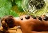 75 минути релакс за цяло тяло с топли камъни и билкови масла от маточина, бахар и бензое в студио за красота GIRO! - thumb 1