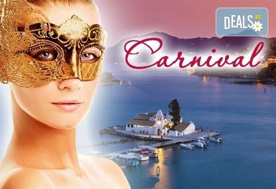 Незабравима екскурзия до карнавала на остров Корфу през март! 3 нощувки със закуски и вечери, транспорт и фериботни такси! - Снимка 1