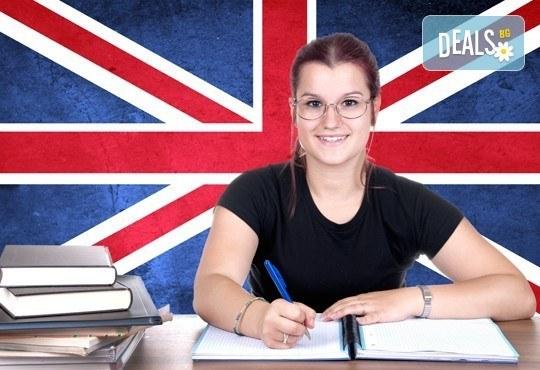 Усъвършенствайте английския си на специална цена! Вечерен или съботно-неделен курс, ниво В1, 100 уч.ч, от център Сити! - Снимка 1