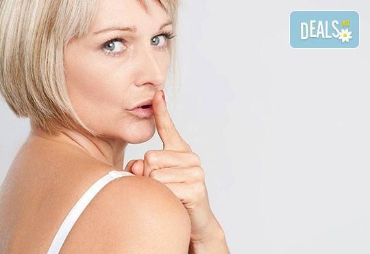 Хидратираща anti age терапия за лице с професионални продукти на Gigi! Бонус ампула с ултразвук от салон Шедьовър! - Снимка 1