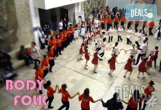 Български хора, ръченици! ЧЕТИРИ урока във Фолклорен клуб BODY FOLK в школата в жк Надежда - Снимка 1
