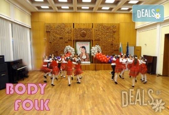 Български хора, ръченици! ЧЕТИРИ урока във Фолклорен клуб BODY FOLK в школата в жк Надежда - Снимка 3