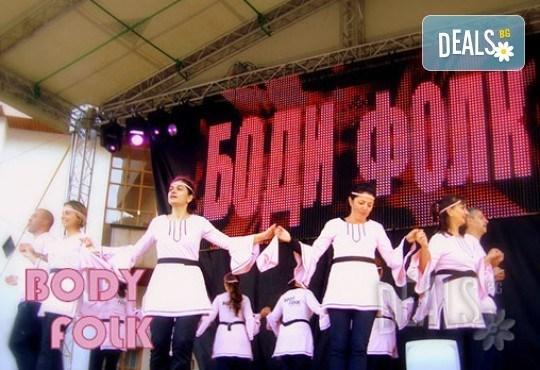 Български хора, ръченици! ЧЕТИРИ урока във Фолклорен клуб BODY FOLK в школата в жк Надежда - Снимка 6