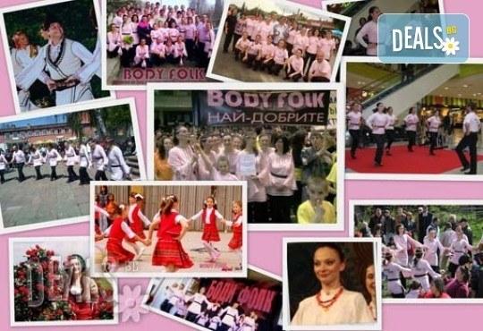 Български хора, ръченици! ЧЕТИРИ урока във Фолклорен клуб BODY FOLK в школата в жк Надежда - Снимка 2