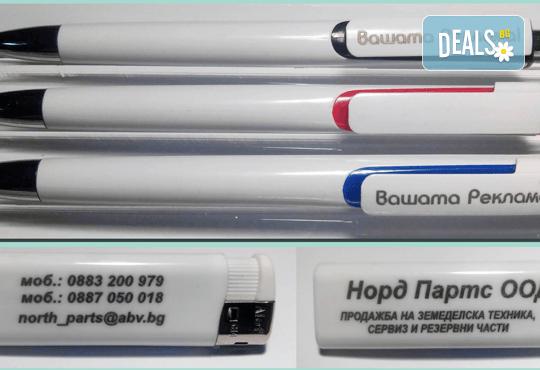 За вашия бизнес! 2000 двустранни флаера във формат по избор с дизайн от рекламна агенция ГДМ АРТ или Ваш и бонус: гравирани химикалки! - Снимка 2