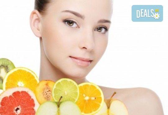 Тонизирайте кожата на лицето си с избистряща кислородна терапия с витамин С и подарък от СПА център Musitta! - Снимка 1