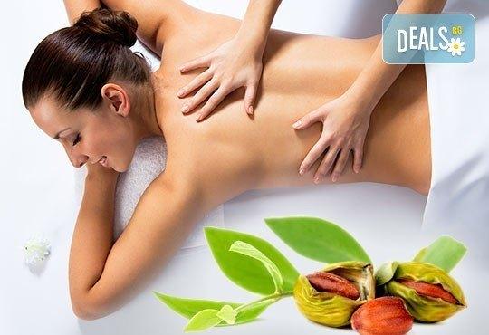 Тонизирайте организма си с масаж на цяло тяло с масло от жожоба и масаж на лице в център Beauty and Relax! - Снимка 1
