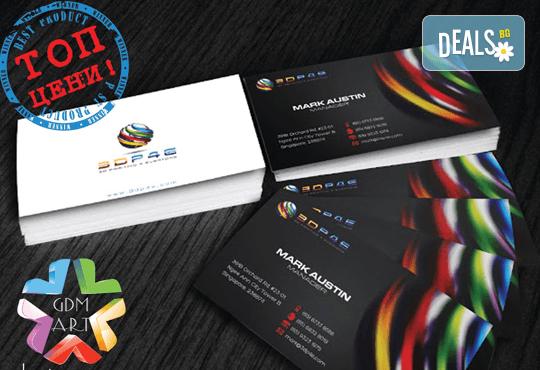 1 000 пълноцветни визитки с или без индивидуално гравирани кожен визитник или 10 бр. химикали, рекламна агенция ГДМ АРТ - Снимка 1