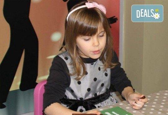 Клубна карта за 10, 20 или 50 часа грижа за Вашето дете от Wiki Kids' House: игри, танци, творчески занимания и други - Снимка 8