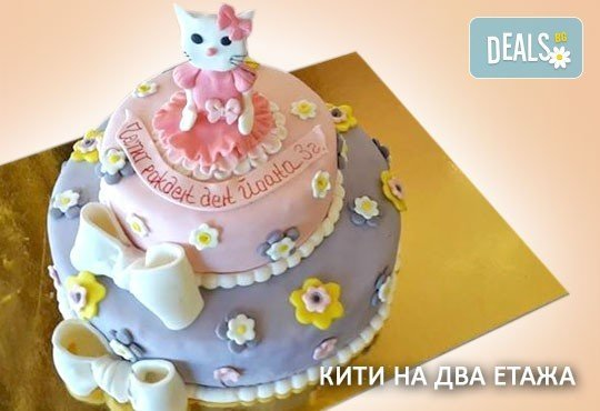 Красиви детски торти за момичета с принцеси и приказни феи + ръчно моделирана декорация от Сладкарница Джорджо Джани - Снимка 27