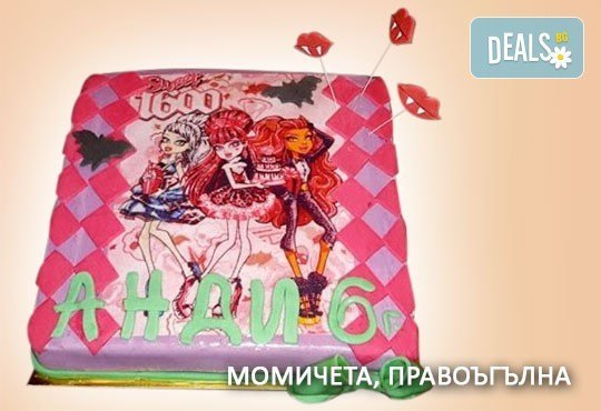 Красиви детски торти за момичета с принцеси и приказни феи + ръчно моделирана декорация от Сладкарница Джорджо Джани - Снимка 25