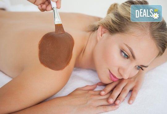 Шоколадов релакс! 60 минутен SPA масаж с ароматно шоколадово олио в Център за масажи Люлин - Снимка 1