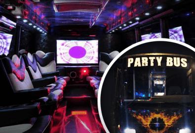 За една незабравима вечер! Наем на пътуващ Party Bus за 1 или 2 часа с 32 седящи места и еротична шоу програма! - Снимка