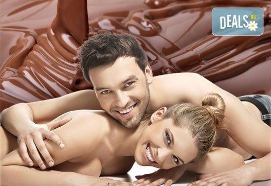 Потопете се в света на чувственото с шоколадов масаж за двама и комплимент - чаша червено вино в My Spa! - Снимка 1