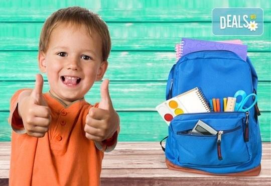 За Вашето дете! Сутрешна детска занималня за ученици от 1-ви до 4-ти клас, втора смяна в училище, Mediterranean School! - Снимка 1